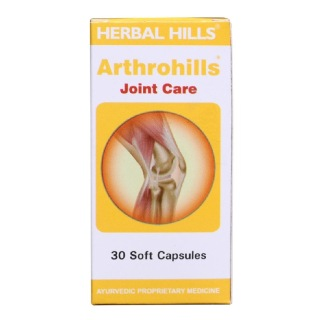 Herbal Hills Arthrohills,  30 capsules