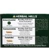 Herbal Hills Dekarsinohills Kit (Dekarsinohills, Turmerichills, Tulsihills),  3 Piece(s)/Pack