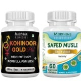 Morpheme Remedies Kohinoor Gold Plus + Safed Musli (Pack Of 2),  150 Capsules