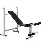 KS Healthcare Ez Multi Weight Bench (Ez-300)