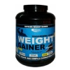Euradite Nutrition Weight Gainer Pro,  2.2 lb  Rich Chocolate