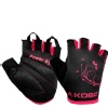 KOBO Ladies Exercise Weight Lifting Gym Gloves (WTG-10),  Black  Medium