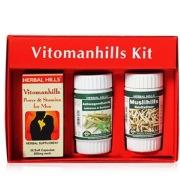 Herbal Hills Vitomanhills Kit (Vitomanhills, Ashwagandhahills,Muslihills),  3 Piece(s)/Pack